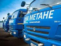 "КамАЗ поставит ""Газпрому"" более 500 единиц техники"
