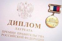 "Правительство РФ отметило заслуги ""Швабе"""