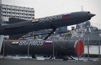 """Для ракеты """"БраМос"""" будет создан гиперзвуковой двигатель"""