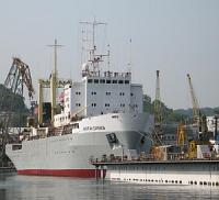 В Находке запущен в эксплуатацию док для ремонта крупнотоннажных кораблей