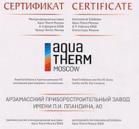 """АПЗ в рамках """"Aqua-Therm Moscow - 2016"""" представил линейку приборов расходометрии"""