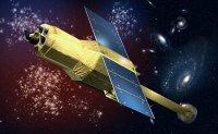 Япония планирует запустить спутник нового поколения ASTRO-H