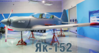 УТС Як-152 отправится на госиспытания летом