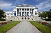 Подготовка инженеров в УрФУ получила высокую оценку на федеральном уровне