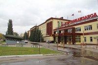 """Исковое заявление о банкротстве ОАО """"Курганмашзавод"""" отклонено"""