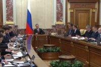 Объём промпроизводства резидентов индустриальных парков превысил 480 млрд рублей