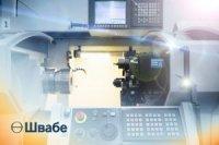 Предприятие «Швабе» подтвердило статус Государственного научного центра