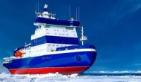 В ноябре будет заложен атомный ледокол «Урал» проекта 22220