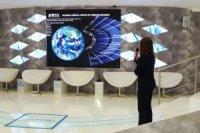Технологии РКС в сфере мониторинга окружающей среды представлены в Германии
