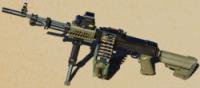 Объявлен конкурс на разработку нового ручного пулемета для ВС России