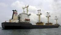 Торговое грузовое судно спущено на воду в КНДР