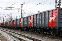 На компенсацию затрат при покупке грузовых вагонов Минпромторгу выделено 7 миллиардов рублей