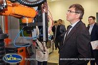 Олег Бочаров посетил ВИАМ