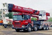 """""""Галичанин"""" и Scania представили на СТТ-2016 совместный продукт"""