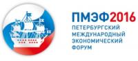 В Санкт-Петербурге стартовал международный экономический форум