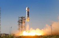 Blue Origin в четвертый раз испытала New Shepard