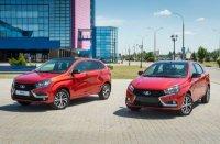 АвтоВАЗ представил особые версии Lada Vesta и Lada XRAY