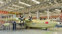 Китай представил самолет-амфибию AG600
