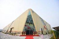 Magneti Marelli открывает в Китае новый завод по производству элементов подвески