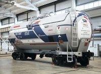 ОВК запускает серийное производство вагонов-цистерн для перевозки аммиака