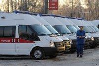 На закупку отечественных автомобилей скорой помощи для регионов РФ выделяется 3 миллиарда рублей