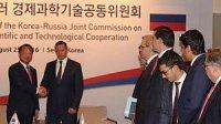 Минпромторг: Глеб Никитин посетил с рабочим визитом Республику Корея