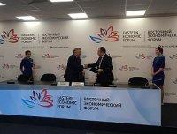 ОСК и правительство Хабаровского края подписали соглашение о сотрудничестве