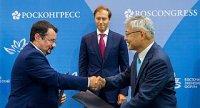 АТР и японская NEDO договорились о сотрудничестве