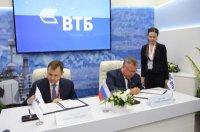 ВТБ заключил соглашение о сотрудничестве с ОАК