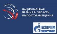 """Партнером национальной премии """"Приоритет-2016"""" стала компания """"Газпром нефть"""""""