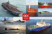 Предприятия ОСК обсудили развитие нефтегазового направления