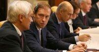 Денис Мантуров представил программу поддержки экспорта на период до 2025 года