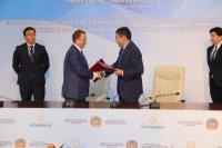 «Атомэнергомаш» и «Казахстан инжиниринг» подписали соглашение о сотрудничестве