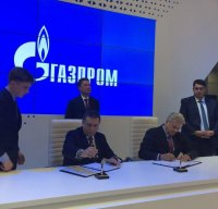 «Газпром» и Schneider Electric подписали соглашение о научно-техническом сотрудничестве