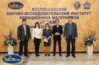 В ВИАМ специалисты нескольких предприятий прошли курсы повышения квалификации