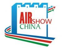 На Airshow China ЦИАМ продемонстрирует научный потенциал для создания двигателей будущего