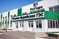 """АО """"ВНИИР Гидроэлектроавтоматика"""" поставило оборудование для строительства Нижне-Бурейской ГЭС"""