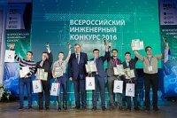 Инженер ОСК стал одним из победителей Всероссийского инженерного конкурса