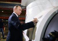 В Челябинске запущено производство импортозамещающей продукции
