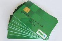 Банковские чипы «Микрона» признаны продукцией отечественного производства первого уровня