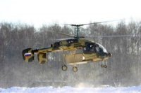 """""""Вертолеты России"""" продублируют сборку многоцелевых Ка-226Т в Улан-Удэ"""
