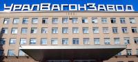 """100% акций """"Уралвагонзавода"""" переданы """"Ростеху"""""""