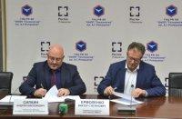 ОНПП «Технология» и «Фирма «МВЕН» подписали меморандум о сотрудничестве