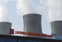 Компания ARAKO поставила арматуру для АЭС Дукованы