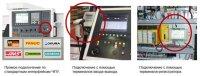 Как повысить эффективность работы производства с помощью системы мониторинга и инструментов аналитики