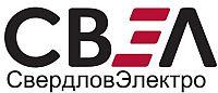 Группа СВЭЛ приняла участие в перевооружении инфраструктуры Качканарского ГОКа
