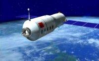 """Грузовой космический корабль """"Тяньчжоу-1"""" доставлен на стартовую площадку"""