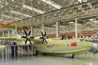 """""""Китайская авиастроительная корпорация"""" готовит к летным испытаниям крупногабаритный самолет-амфибию"""