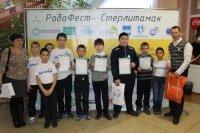 В Башкортостане состоялся региональный робототехнический фестиваль