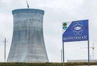 """Корпорация """"Сплав"""": стратегическое партнерство с БелАЭС развивается успешно"""
